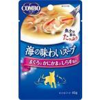 日本ペット コンボキャット海の味わいスープパウチ まぐろとかにかまとしらす添え 40g CA-1