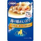 日本ペット コンボキャット海の味わいスープパウチ まぐろと鯛とかつおぶし添え 40g CA-3
