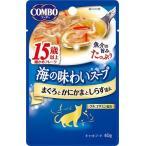 日本ペット コンボキャット海の味わいスープパウチ 15歳以上 まぐろとかにかまとしらす添え 40g CA-5