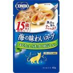 日本ペット コンボキャット海の味わいスープパウチ 15歳以上 まぐろとしらすとかつおぶし添え 40g CA-6