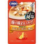 日本ペット コンボキャット海の味わいスープパウチ おいしい減塩 まぐろとかつおぶしと鯛添え 40g CA-8