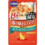 日本ペット コンボキャット海の味わいスープパウチ おいしい減塩 15歳以上 まぐろとかにかまとしらす添え 40g CA-10
