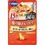 日本ペット コンボキャット海の味わいスープパウチ おいしい減塩 15歳以上 まぐろとかつおぶしと鯛添え 40g CA-11