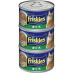 ネスレ フリスキートール缶 まぐろ 3缶パック 155g×3P FTC5