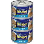ネスレ フリスキートール缶 ミックス 3缶パック 155g×3P×★18個★【ケース販売・目隠し梱包不可】 FTC6