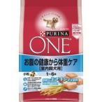 ネスレ ピュリナ ワン ドッグ 1〜6歳 室内飼犬用 お腹の健康から体重ケア 小粒 チキン 2.1kg