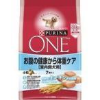 ネスレ ピュリナ ワン ドッグ 7歳以上 室内飼犬用 お腹の健康から体重ケア 小粒 チキン 2.1kg