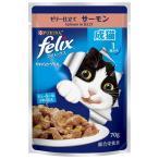 【数量限定】ネスレ フィリックス やわらかグリルパウチ 成猫用ゼリー仕立てサーモン 70g