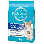 マース プロマネージ犬種別 ウェルシュ・コーギー・ペンブローク専用 成犬用 4kg KPM75