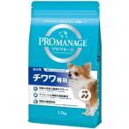 マース プロマネージ犬種別 チワワ専用 成犬用 1.7kg KPM41