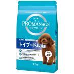 マース プロマネージ トイプードル専用 成犬用 1.