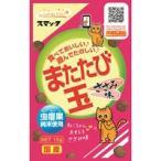 スマック またたび玉 ささみ味(猫用スナック) 15g