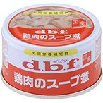 デビフ 鶏肉のスープ煮 犬用 85g NO.1008