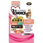 アース ファーストチョイス 成猫(1歳以上) 室内猫用 鴨肉&サーモン 1.5kg