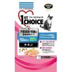 アース ファーストチョイス 高齢猫(10歳以上) 下部尿路・腎臓の健康維持ケア チキン 1.5kg