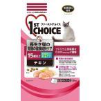 ファーストチョイス 高齢猫15歳以上 長生きの腎臓の健康維持 チキン 1.5kg