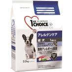ファーストチョイス 成犬 1歳以上 アレルゲンケア 小粒 白身魚 スイートポテト 3.2kg