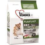 ファーストチョイス 高齢犬 7歳以上 アレルゲンケア 小粒 白身魚 スイートポテト 3.2kg