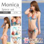 【送料無料】 Monica モニカ ビキニ 2点セット 水着 レディース