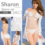 【送料無料】 Sharon シャロン ビキニ モノキニ 2点セット 水着 レディース