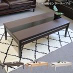 センターテーブル 引出し 120 おしゃれ 白 北欧 木製 ガラス モダン 四角 120cm幅 コーヒーテーブル テーブル リビングテーブル 収納