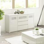 サイドボード 幅120cm 北欧 キャビネット 白 ホワイト 木製 白家具 完成品 開き戸 AVデッキ フルスライドレール 引き出し AV機器収納