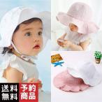 赤ちゃんのビーチキャップ/子供花柄パナマキャップ/予約品
