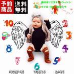 Babyアート 新生児 月齢 プリント背景フォトシーツ 100cm×100cm/予約品