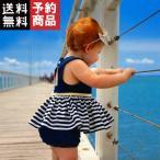 【予約品】夏ワンピース/ストライプゴールデンベルトノースリーブ/女の子/幼児/ベビー/キッズ/ドレス