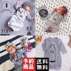 新生児の赤ちゃん男の子女の子長袖ロンパースボディスーツ寝袋パジャマsleepsack服ベビーコットン全体寝袋/予約品