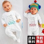 赤ちゃん男の子女の子ロンパース長袖手紙ジャンプスーツ新生児幼児の赤ちゃん服セット/予約品
