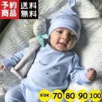 ベビー服 ロンパース カバーオール 赤ちゃん  長袖 幼児 プレゼント  かわいい 男の子 女の子 予約品