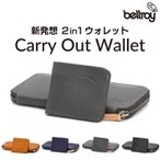 Bellroy Carry Out Wallet ベルロイ キャリーアウトウォレット