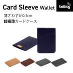 カードケース メンズ 薄型 スリム 本革カードケース ブランド カード入れ 名刺入れ ic ポイント クレジットカードケース Bellroy Card Sleeve