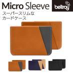 Bellroy Micro Sleeve Wallet ベルロイ マイクロスリーブウォレット
