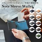 Bellroy Note Sleeve Wallet ベルロイ ノートスリーブウォレット