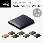 Bellroy Note Sleeve Wallet ベルロイ ノートスリーブウォレット RFID スキミング防止