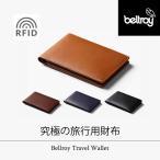 Bellroy Travel Wallet ベルロイ トラベルウォレット RFID スキミング防止