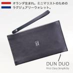 パスポートケース おしゃれ メンズ スリム オランダ コンパクト 革 オーガナイザー Dun Duo トラベル ダンデュオ