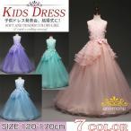 キッズドレス  可愛らしい  子供服 チュール kids dress 卒業式 キューピッド   子供ドレス 結婚式 発表会 こども服  七五三 フォーマルドレス