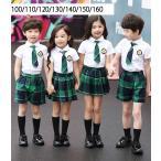 キッズスーツ 上下セット 卒業式 入学式  コスプレ衣装 制服コスプレ コスチューム 幼稚園制服 半袖  女の子 男の子 ジュニア 学生服 短袖 可愛い