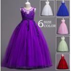 子供ドレス 結婚式 発表会ドレス 子供 衣装 女の子 キッズ 花柄オーガンジー ドレス 120 130 140 150 160 170cm