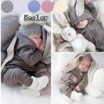 ロンパース ベビー服 新生児 カバーオール 女の子 男の子 赤ちゃん 冬 出産祝い 着ぐるみ 肌着 防寒着 ウサギ 動物 もこもこ 退院 子供服 送料無料