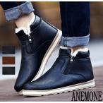 ショッピングムートン 3color!ムートンブーツ スリッポンメンズシューズ/ 紳士靴  韓国 ブーツ メンズ 靴 スノーブーツ チャッカブーツ PU革靴
