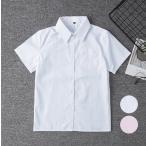 女の子半袖シャツ ワイシャツ 卒業式 入学式  女の子高校生 制服 ブラウス 学生服 形態安定 ワスクールシャツ カッターシャツ 半袖 送料無料