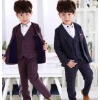 2colors!3セット 韓国フォーマルスーツ 男の子 スーツ キッズ 長袖 ジュニア 七五三/通学/面接式/結婚式にも適用