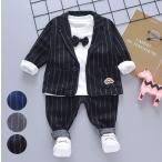 スーツ ブレザー 子供 フォーマル 男の子 ベビー 3点スーツ 結婚式 ベスト ズボン シャツ キッズ 卒園式 入学式 入園式 スーツタキシード風 送料無料