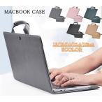 パソコンケース ノート PCケース バッグ おしゃれ 16 15 14 13 12インチ 軽量 防水 MacBook Pro Air レディース メイズ おしゃれ 送料無料 セール