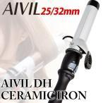 アイビル DH セラミックアイロン25ミリ・32ミリ