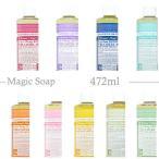 国内正規品 ドクターブロナー Magic Soaps マジックソープ 472ml 全8種